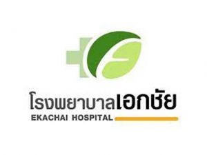 Ekachai Hospital_640x480