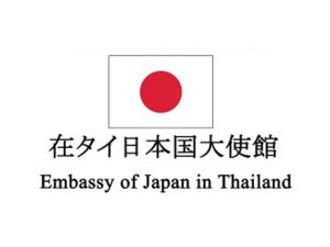 Embassy of Japan_640x480