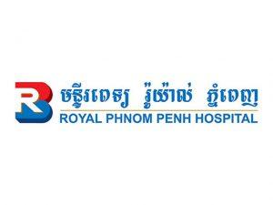 Royal Phnom Penh Hospital Cambodia_640x480