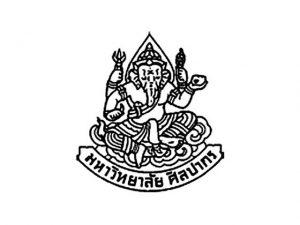 Silpakorn University Muangthong_640x480